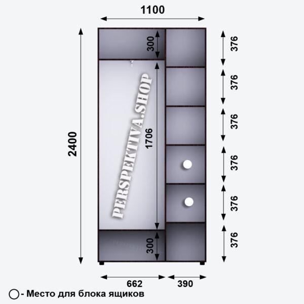 Шкаф-купе 1100 х 450 2Д